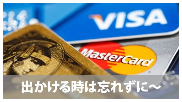 creditcard_2