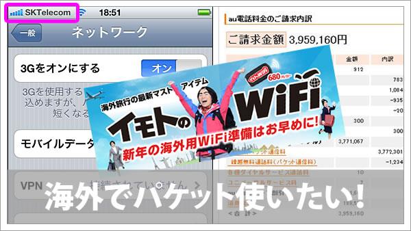 wifi_icatch